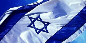 From http://jewishmiracles.insightonthenews.net/wp-content/uploads/2011/06/israel-flag-dec08.jpg